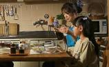 Cannes winning drama 'Harmonium' for Source Film Club