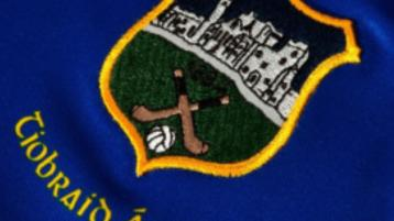 All the club GAA fixtures in Tipperary this weekend - County, South and West