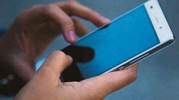 Gardai warning over phone fraud scam