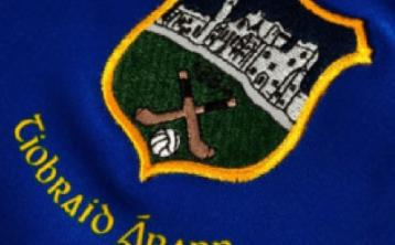 Tipperary GAA Fixtures for the Weekend - County, South and West