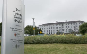 South Tipperary General Hospital announces total ban on visitors